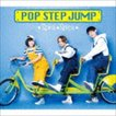 スピラ・スピカ / ポップ・ステップ・ジャンプ!(初回生産限定盤/CD+Blu-ray) [CD]