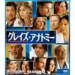 グレイズ・アナトミー シーズン8 コンパクトBOX [DVD]