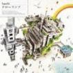 banbi / グローランプ [CD]