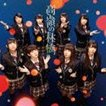 NMB48/高嶺の林檎(Type-B/CD+DVD)(CD)
