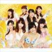 NMB48 / 世界の中心は大阪や〜なんば自治区〜(Type-N/CD+2DVD) [CD]