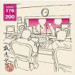 松本人志 / 放送室 VOL.176〜200(CD-ROM ※MP3) [CD-ROM]