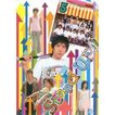 STAND UP !! Vol.5 [DVD]