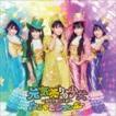 たこやきレインボー / 元気売りの少女〜浪花名歌五十選〜(おおきに!盤) [CD]