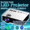 HDMI対応 LEDコンパクトプロジェクター 最大投射130インチ対応 高性能・多機能 ホームシアター ミニプロジェクター ホームプロジェクター FF-5560 1年保証付