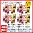 香りつづくトップ アロマプラスギフト 洗剤 ライオン LPW-30A×4セット ご自宅用 まとめ買い 在庫限り