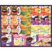 お菓子 よくばりデザートセット YW-30