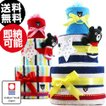 ミキハウス mikihouse ダブルB 使用 3段 おむつケーキ  出産祝い ご出産祝い おむつケーキ オムツケーキ