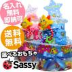 おむつケーキ オムツケーキ 出産祝い 出産祝 Sassy 2段 ビブ おむつケーキ