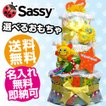 おむつケーキ オムツケーキ 出産祝い 出産祝 Sassy 3段 イエロー おむつケーキ