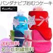 おむつケーキ オムツケーキ 出産祝い 出産祝 Mum2Mum バンダナビブ 2段 おむつケーキ バレンタイン