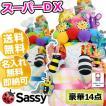 おむつケーキ オムツケーキ 出産祝い 出産祝 Sassy スーパーDX3段 おむつケーキ