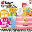 おむつケーキ オムツケーキ 出産祝い 出産祝 Sassy 2段 ブランケット おむつケーキ