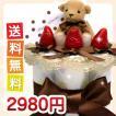 おむつケーキ オムツケーキ 出産祝い 出産祝 チョコレート ミニ おむつケーキ バレンタイン