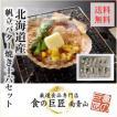 ホタテ ほたて 帆立バター焼き16食 北海道産