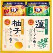 四季折々 薬用入浴剤セット  SB-10N (L5166-619)