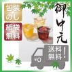 お中元 ジュース フルーツ ドリンク  お中元 ギフト 人気 ウェルチ 100%果汁ギフト(18本)