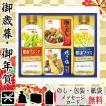 お中元 御中元 ギフト 2021 調味料詰め合わせ 人気 おすすめ 調味料詰め合わせ 味の素 バラエティ調味料ギフト