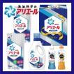 快気祝い 洗剤 ギフト 内祝い 洗剤 人気ギフト P&G アリエールイオンパワージェルセット PGIG-25