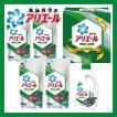 快気祝い 洗剤 ギフト 内祝い 洗剤 人気 P&G アリエール 液体洗剤 部屋干し用ギフト PGLD-30