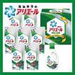 快気祝い 洗剤 ギフト 内祝い 洗剤 人気 P&G アリエール 液体洗剤 部屋干し用ギフト PGLD-50
