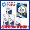 快気祝い 洗剤 ギフト 内祝い 洗剤 人気 P&G アリエール ジェルボールギフトセット PGAG-15