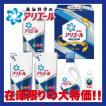 快気祝い 洗剤 ギフト 内祝い 洗剤 人気 P&G アリエール ジェルボールギフトセット PGJA-30