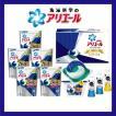 快気祝い 洗剤 ギフト 内祝い 洗剤 人気 P&G アリエール ジェルボールギフトセット PGJA-50