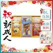 クリスマス プレゼント ギフト カード 2019 焼き菓子詰め合わせ ミニオン スイーツBOX