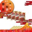 お歳暮 ギフト セット 御歳暮 人気 惣菜 カレー レトルト 神戸北野亭 ビーフカリー 中辛4食