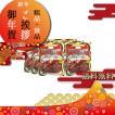 お歳暮 ギフト セット 御歳暮 人気 惣菜 カレー レトルト 神戸北野亭 ビーフカリー 中辛 6食