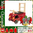 クリスマス プレゼント 知育玩具 ギフト 2020 知育玩具 I'mTOY ウォーカー&ライド 消防車