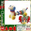 クリスマス プレゼント 知育玩具 ギフト 2020 知育玩具 ラトリングドッグ