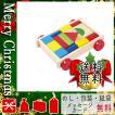クリスマス プレゼント 知育玩具 ギフト 2020 知育玩具 VOILA ベーシックブロックスオンウィールズ
