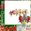 クリスマス プレゼント 知育玩具 ギフト 2020 知育玩具 MOCCO どうぶつパズル汽車