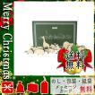 クリスマス プレゼント 知育玩具 ギフト 2020 知育玩具 木の動物 NOE(ノエ)