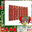 クリスマス プレゼント 知育玩具 ギフト 2020 知育玩具 木琴 GRILLO(グリッロ)