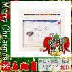 クリスマス プレゼント 知育玩具 ギフト 2020 知育玩具 画板 MUSEO(ムセーオ)