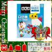 クリスマス プレゼント 知育玩具 ギフト 2020 知育玩具 ピタゴラス  BASIC これな〜んだ?