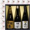 お中元 還暦祝い 内祝い ギフト 対応♪日本酒 2018 (だっさい) 50+麦焼酎佐藤+芋焼酎 きろく720ml