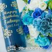 名入れ プレゼント ギフト (gik ジック) 贈り物 ワイン  誕生日 結婚祝い 母の日 父の日