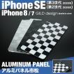 ギルドデザイン iPhone8 iPhone7 アルミパネル市松 ソリッド バンパー対応 GILD design