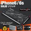 ギルドデザイン iPhone6s ソリッド バイオハザードリミテッドSAMURAIEDGE アルミスマホケース iPhone6