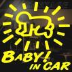 キースヘリングのBABY IN CAR