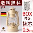 EEL751CMドイツ製FeuerHand Lantern 276】フェアーハンドランタン【キャメル】【送料無料】【替芯2本】