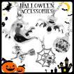 ネックレス レディース メンズ シルバー ハロウィン かぼちゃ 人気 ブランド シルバー925 レディース ネックレス