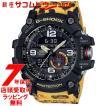 カシオ CASIO 腕時計 G-SHOCK ウォッチ ジーショック GG-1000WLP-1AJR