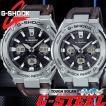 [7年延長保証] カシオ CASIO 腕時計 G-SHOCK GST-W330L-1AJF GST-W130L-1AJF
