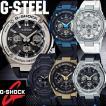 [7年延長保証] カシオ CASIO 腕時計 G-SHOCK 電波ソーラー GST-W300G-1A1JF GST-W300G-1A2JF GST-W300G-1A9JF GST-W310-1AJF GST-W310-7AJF GST-W110-1AJF