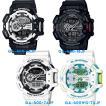 カシオ]CASIO 腕時計 G-SHOCK ジーショックHyper Colors(ハイパーカラーズ)メンズ ウォッチ GA-400-1AJF GA-400-7AJF GA-400-1BJF GA-400WG-7AJF